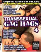 トランセクシャル ギャグ ハグス Vol.4
