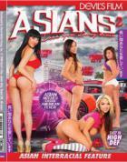 アジアンズ ラブ ユー ロング タイム Vol.2