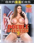 ダブル D-テンション Vol.2