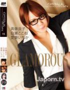 キャットウォーク ポイズン CCDV 15 グラマラス : 斉藤良子, 白瀬ここね, 愛葵いちか