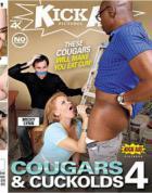 クーガーズ & カックルズ Vol.4