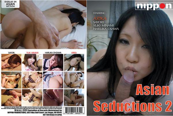 アジアン セダクションズ Vol.2