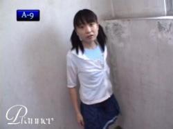 生本女 vol.1 ロリアナル:月丘るり乃 - 無料アダルト動画付き(サンプル動画) サンプル画像3