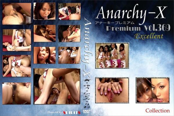 アナーキー - Anarchy-X Premium Excellent vol.369:舞 ゆう ひとみ りお - 無料アダルト動画付き(サンプル動画)