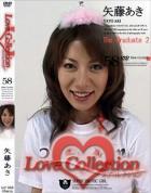 ラブ コレクション vol.58:矢藤あき - 無料アダルト動画付き(サンプル動画)
