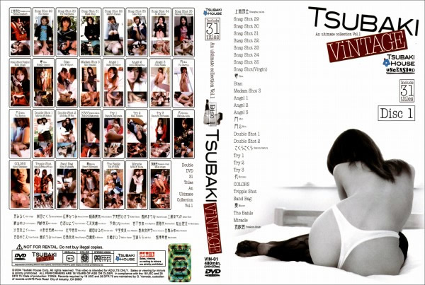 TSUBAKI VINTAGE vol.1 - 無料アダルト動画付き(サンプル動画)
