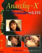 アナーキー - Anarchy-X Premium vol.393:めぐみ - 無料アダルト動画付き(サンプル動画)