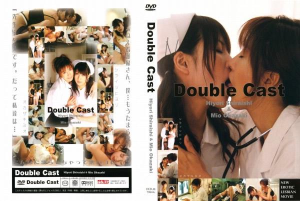 Double Cast 岡崎美女/白石ひより - 無料アダルト動画付き(サンプル動画)