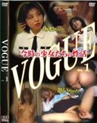 VOGUE vol.1 - 無料アダルト動画付き(サンプル動画)