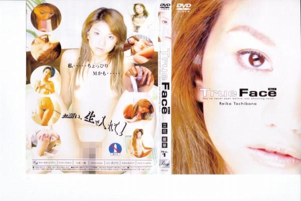 True Face No.1 立花麗華 - 無料アダルト動画付き(サンプル動画)