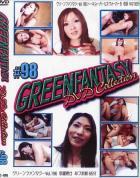 グリーン ファンタジー DVD コレクション vol.98:佑香18歳 あづま樹 - 無料アダルト動画付き(サンプル動画)