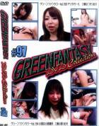グリーンファンタジー - GREEN FANTASY DVD Collection #97:工藤なつき 工藤小夏 - 無料アダルト動画付き(サンプル動画)