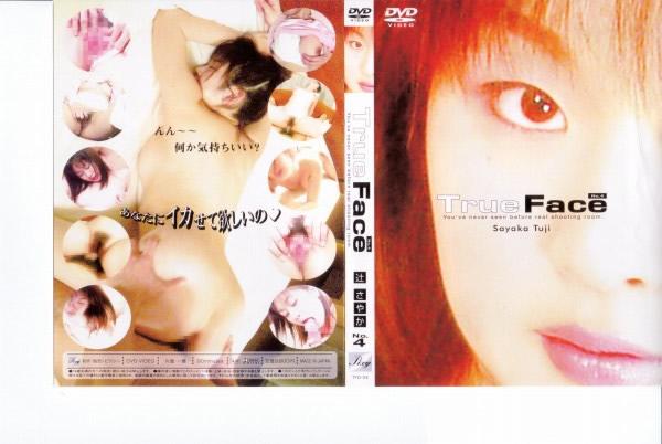 True Face No.4  辻さやか - 無料アダルト動画付き(サンプル動画)