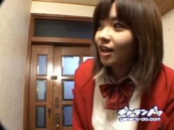 義妹のワレメ:中谷あいみ - 無料アダルト動画付き(サンプル動画) サンプル画像0