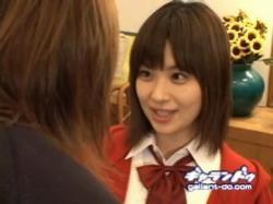 義妹のワレメ:中谷あいみ - 無料アダルト動画付き(サンプル動画) サンプル画像3