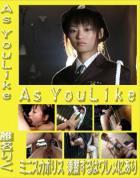 アズ ユー ライク  ミニスカポリス:椎名りく - 無料アダルト動画付き(サンプル動画)