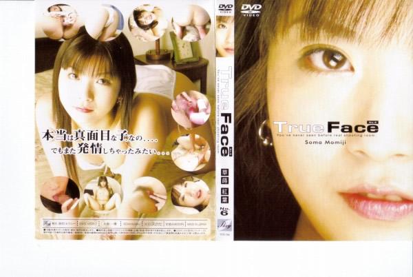 True Face No.6  草蒔紅葉 - 無料アダルト動画付き(サンプル動画)