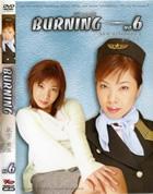BURNING vol.6
