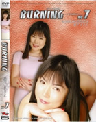BURNING vol.7 - 無料アダルト動画付き(サンプル動画)