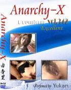 アナーキー - Anarchy-X Premium Excellent vol.342:由香里 - 無料アダルト動画付き(サンプル動画)