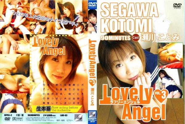 Lovely Angel vol.3 - 無料アダルト動画付き(サンプル動画)