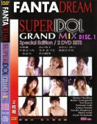 SUPER IDOL GRAND MIX vol.50 [DISC.1]:星野桃 山口玲子 かわいゆい 早希なつみ 他 - 無料アダルト動画付き(サンプル動画)
