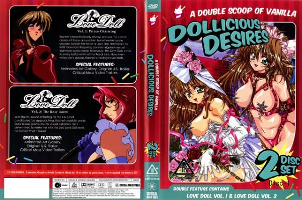 DOLLICIOUS DESIRES disc1 - 無料アダルト動画付き(サンプル動画)