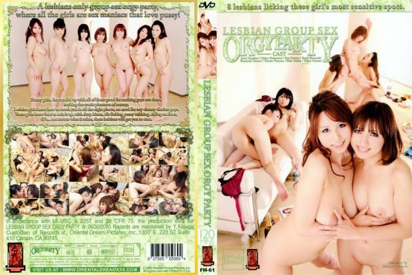 Lesbian Group Sex Orgy Party - 無料アダルト動画付き(サンプル動画)