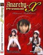 アナーキー vol.645:HITOMI NISHIKAWA - 無料アダルト動画付き(サンプル動画)