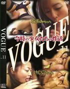 VOGUE vol.11 - 無料アダルト動画付き(サンプル動画)