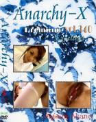 Anarchy-X Premium Excellent vol.340:茜P2 - 無料アダルト動画付き(サンプル動画)