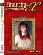 アナーキーXプレミアム Vol.1151 サオリ - 無料アダルト動画付き(サンプル動画)