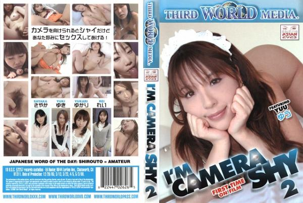 I AM CAMERA SHY 2 ゆう れい ゆき ゆかり さやか - 無料アダルト動画付き(サンプル動画)