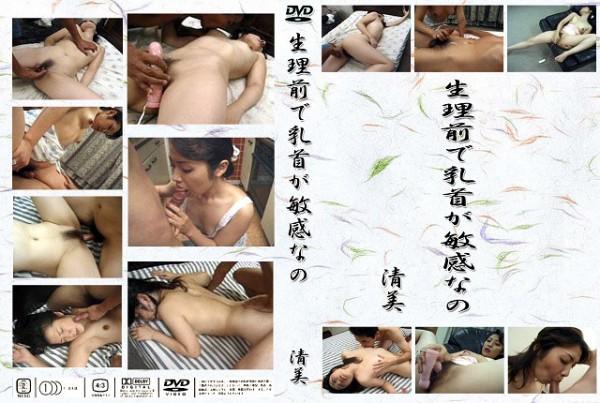 生理前 乳首 敏感