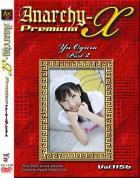 アナーキーXプレミアム Vol.1156 ユウ - 無料アダルト動画付き(サンプル動画)