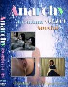 Anarchy Premium Special vol.249:海音&理穂&かすみ・祥子