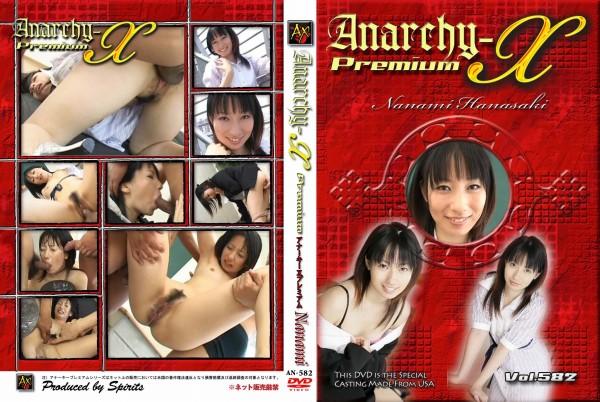アナーキー - Anarchy-X Premium vol.582:華咲菜々美 - 無料アダルト動画付き(サンプル動画)