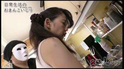 女体のしんぴ - 日常生活のおまんこいじり れい - 無料アダルト動画付き(サンプル動画) サンプル画像11