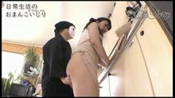 女体のしんぴ - 日常生活のおまんこいじり れい - 無料アダルト動画付き(サンプル動画) サンプル画像7