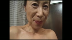 笑顔が眩しい五十路熟女はエッチ大好き 前編 - 無料アダルト動画付き(サンプル動画) サンプル画像
