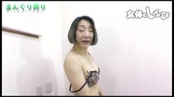 女体のしんぴ まんぐり弄り みほ サンプル画像3