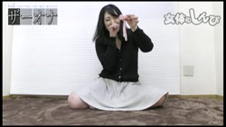 女体のしんぴ - ザーオナ なほこ - 無料アダルト動画付き(サンプル動画) サンプル画像1