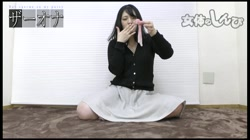 女体のしんぴ - ザーオナ なほこ - 無料アダルト動画付き(サンプル動画) サンプル画像3