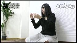 女体のしんぴ - ザーオナ なほこ - 無料アダルト動画付き(サンプル動画) サンプル画像4
