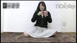 女体のしんぴ - ザーオナ なほこ - 無料アダルト動画付き(サンプル動画) サンプル画像5