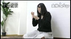 女体のしんぴ - ザーオナ なほこ - 無料アダルト動画付き(サンプル動画) サンプル画像6