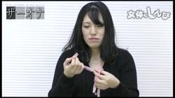 女体のしんぴ - ザーオナ なほこ - 無料アダルト動画付き(サンプル動画) サンプル画像8