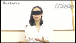 女体のしんぴ - 洗ってないアソコ ちひろ - 無料アダルト動画付き(サンプル動画) サンプル画像0