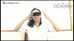 女体のしんぴ - 洗ってないアソコ ちひろ - 無料アダルト動画付き(サンプル動画) サンプル画像1