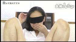 女体のしんぴ - 洗ってないアソコ ちひろ - 無料アダルト動画付き(サンプル動画) サンプル画像3